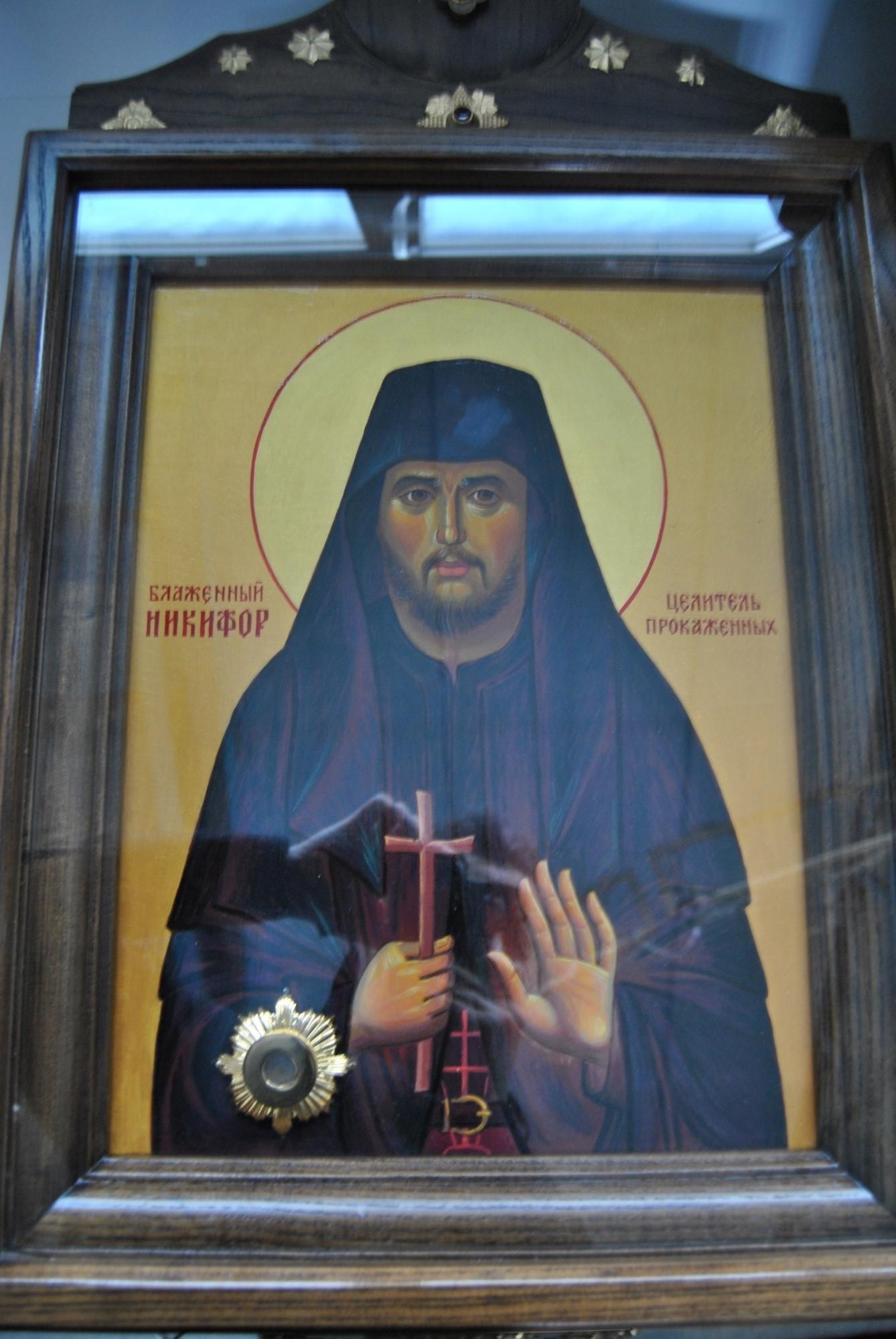 Икона святого преподобного Никифора Прокаженного, с частицей мощей