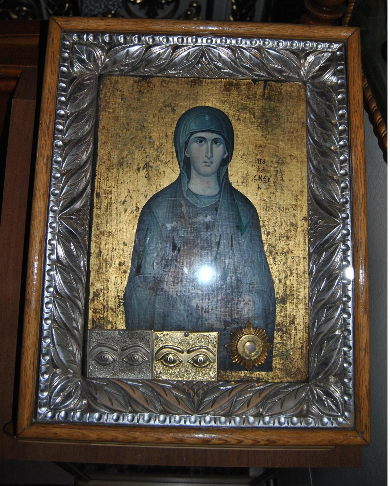Преподобномученица Параскевы целительницы очес