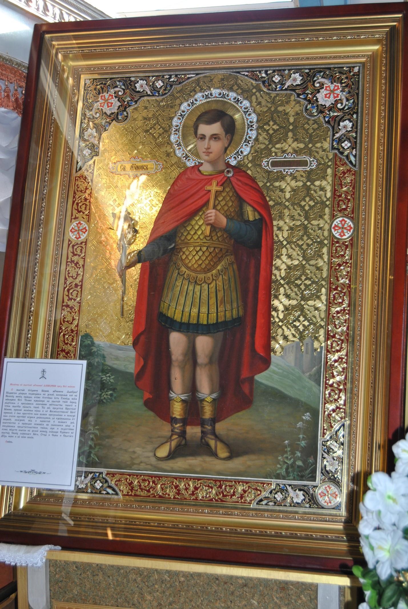 Икона святого мученика Фанурия, с частицей мощей