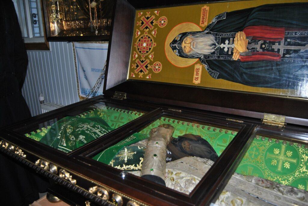 Частица святых мощей святого преподобного Амфилохия Почаевского