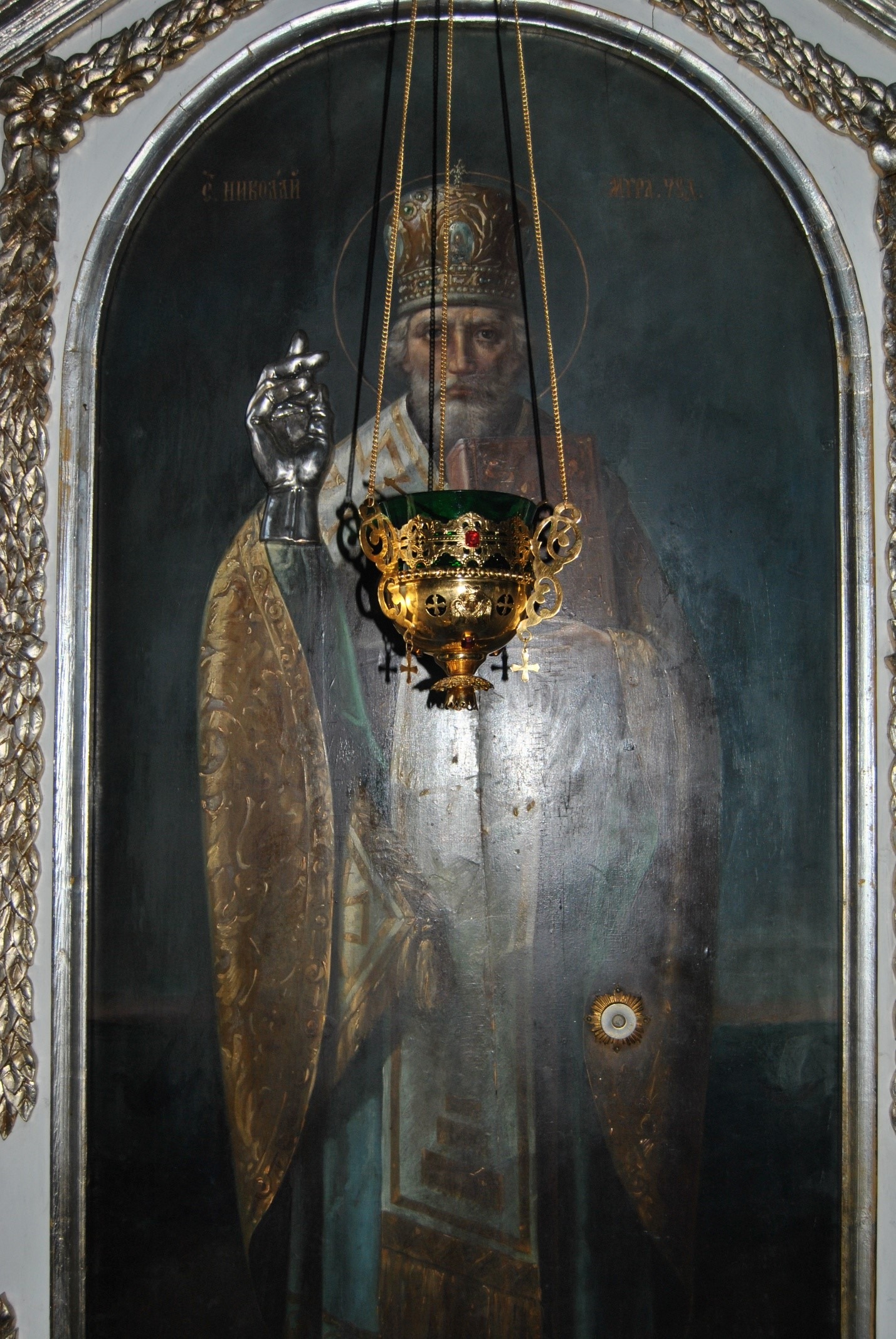 Частица святых мощей святой святителя Николая Мирликийских чудотворца