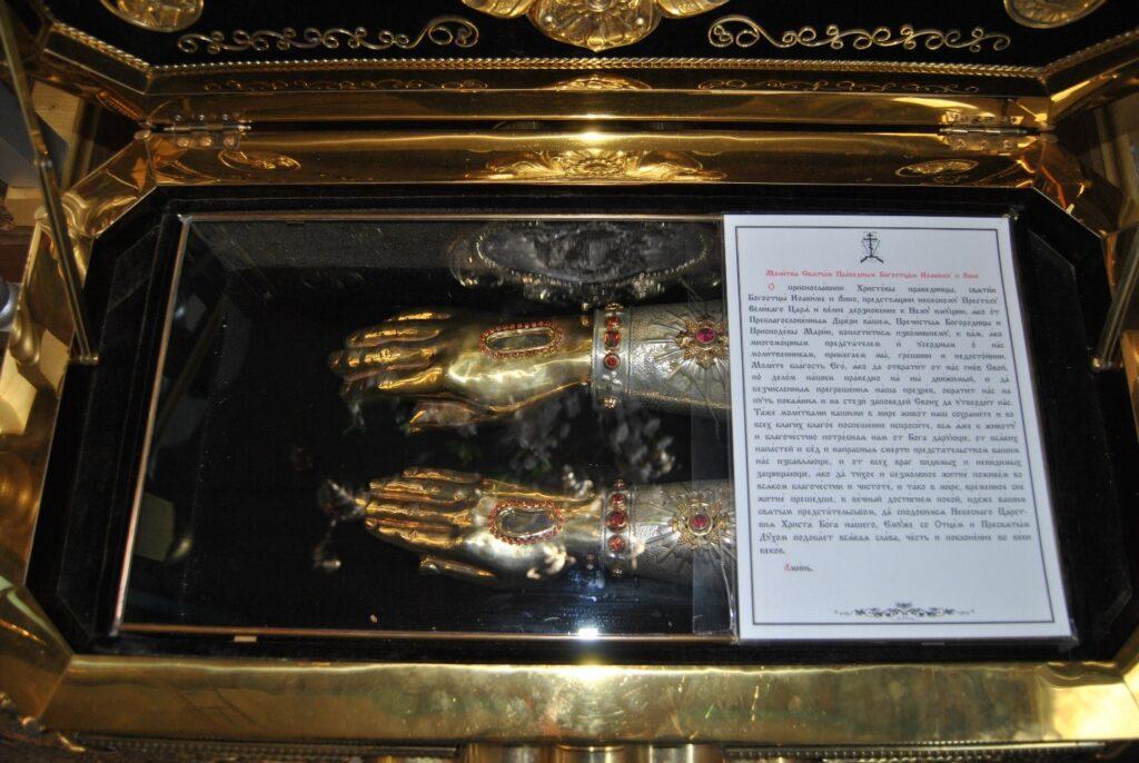 Частицы мощей святых Богоотец Иоакима и Анны