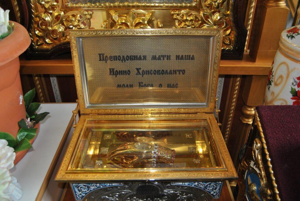 Ковчег с частицей мощей преподобной Ирины Хрисоваленты